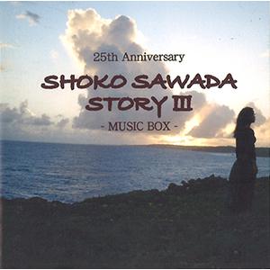 SHOKO SAWADA STORY 3
