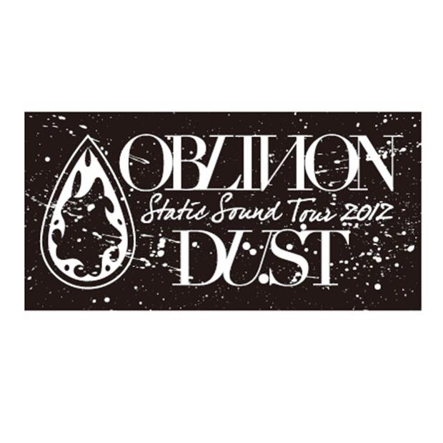 バスタオル [STATIC SOUND TOUR 2012]