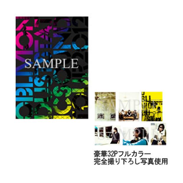 パンフレット [STATIC SOUND TOUR 2012]