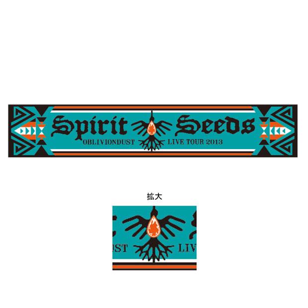 """マフラータオル [TOUR 2013 """"Spirit Seeds""""]"""