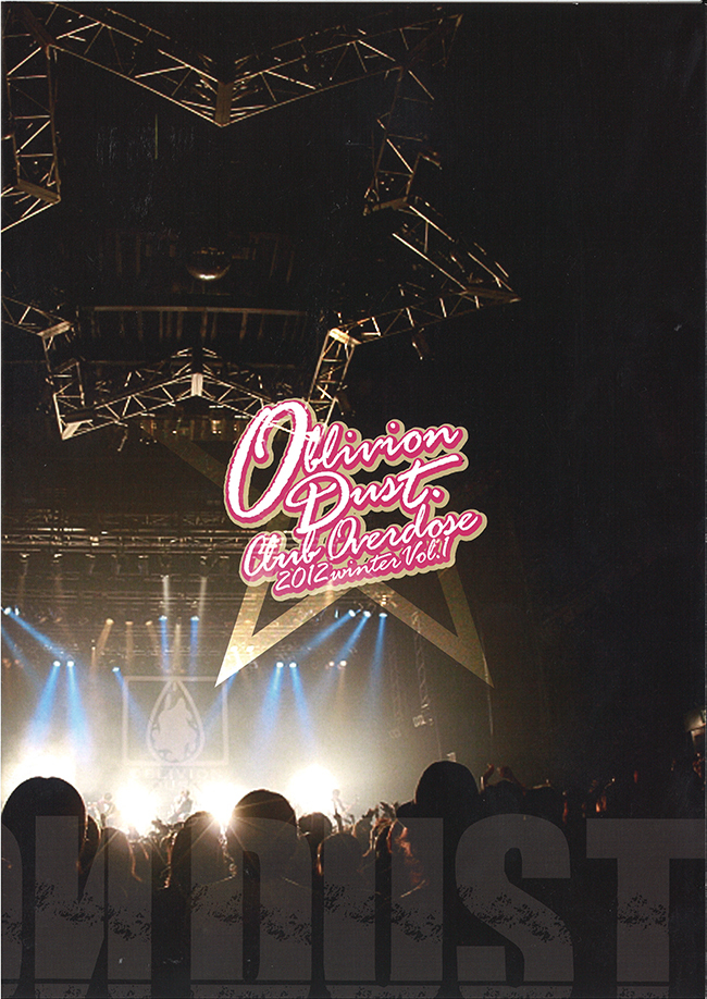 OBLIVION DUST Official Fanclub Magazine Club OVERDOSE Vol.1