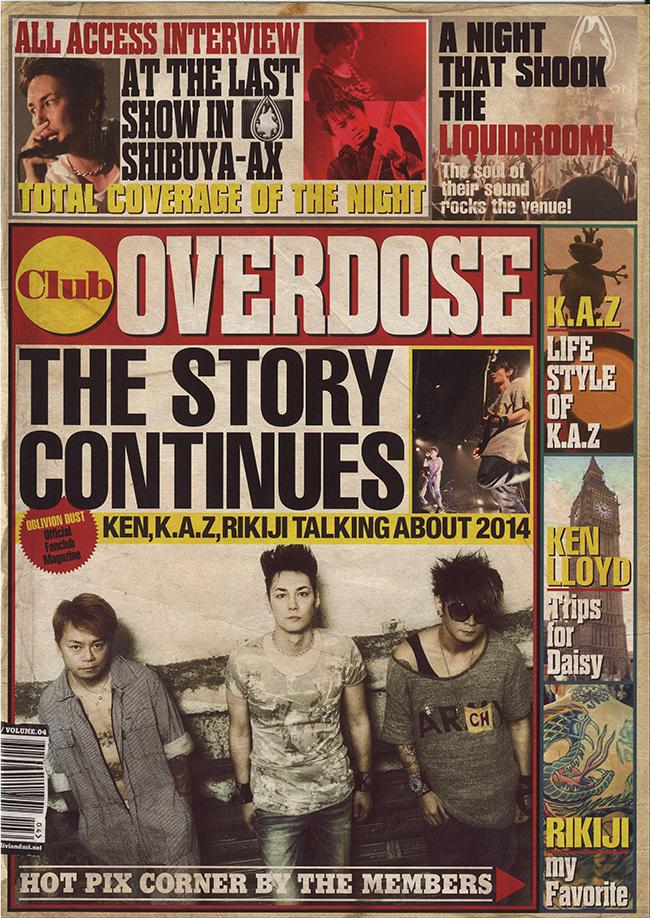 OBLIVION DUST Official Fanclub Magazine Club OVERDOSE Vol.4