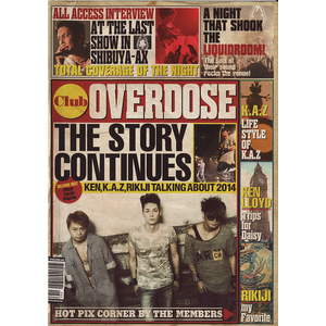 OBLIVION DUST Official Fanclub Magazine Club OVERDOSE Vol.4