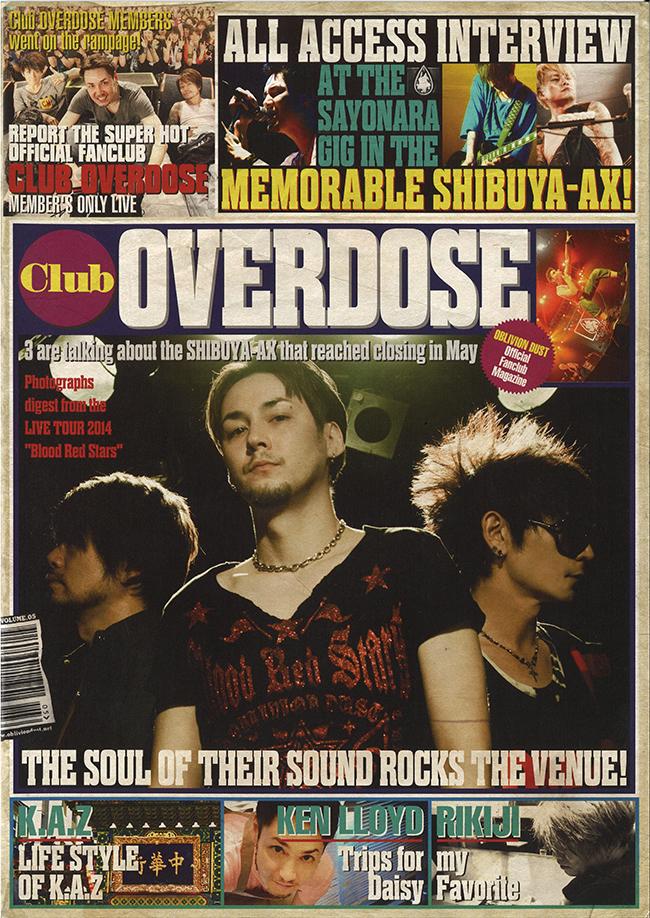 OBLIVION DUST Official Fanclub Magazine Club OVERDOSE Vol.5