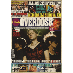 OBLIVION DUST Official Fanclub Magazine Club OVERDOSE Vol.5