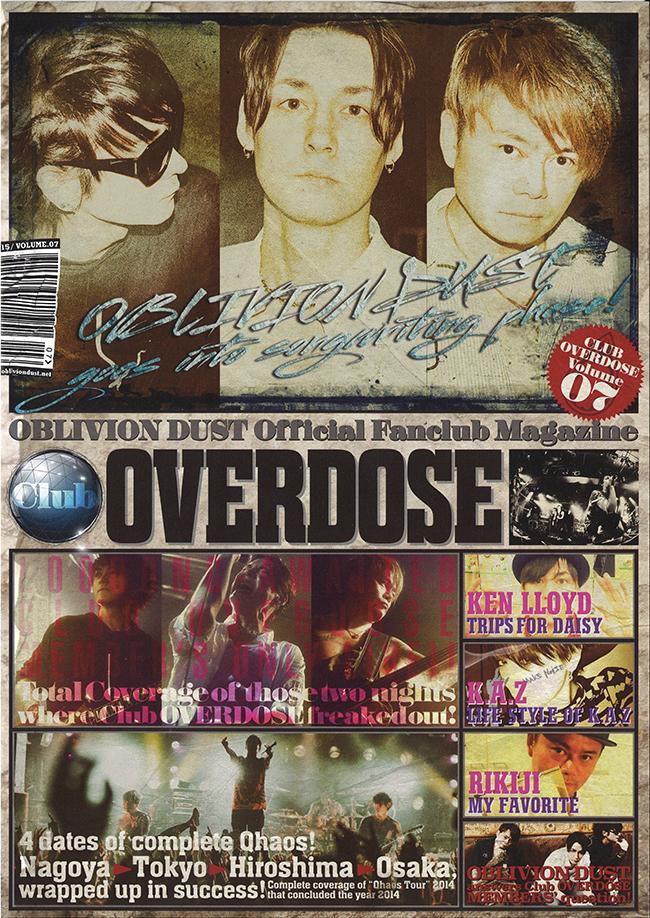 OBLIVION DUST Official Fanclub Magazine Club OVERDOSE Vol.7