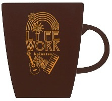 LiFEWORK マグカップ