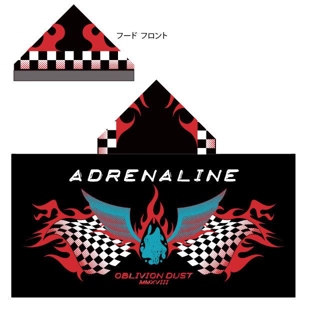 フード付きバスタオル[Adrenaline Tour 2018]