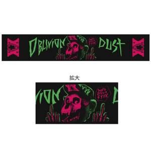 """マフラータオル [""""Don't Give A Fxxk Tour 2017″]"""