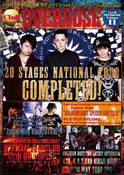 OBLIVION DUST Official Fanclub Magazine Club OVERDOSE Vol.11