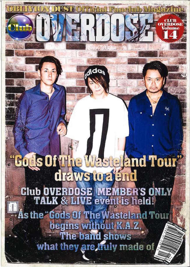 OBLIVION DUST Official Fanclub Magazine Club OVERDOSE Vol.14